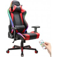 Corbrano Gaming Chair RGB Lighting Office Computer Game Chair Ergonomic Backrest and Seat Height Adjustment Recliner Swivel Rocking PU Leather Desk Chair
